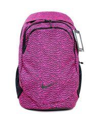 Спортивні жіночі рюкзаки