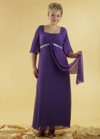 Платья для полных мам невесты